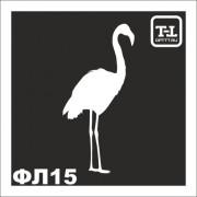 Трафарет Фламинго ФЛ15