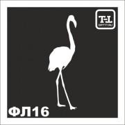 Трафарет Фламинго ФЛ16
