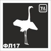 Трафарет Фламинго ФЛ17