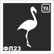 Трафарет Фламинго ФЛ23