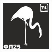 Трафарет Фламинго ФЛ25