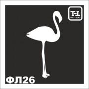 Трафарет Фламинго ФЛ26