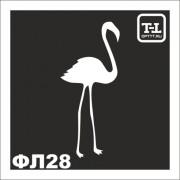 Трафарет Фламинго ФЛ28