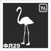 Трафарет Фламинго ФЛ29