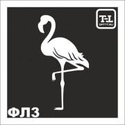Трафарет Фламинго ФЛ3