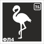 Трафарет Фламинго ФЛ4