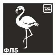 Трафарет Фламинго ФЛ5
