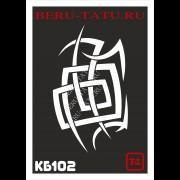 Трафарет Кельтский узор - КБ102