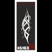 Трафарет Кельтский узор - КБ163
