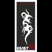 Трафарет Кельтский узор - КБ167