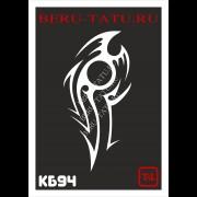 Трафарет Кельтский узор - КБ94