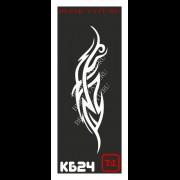 Трафарет Кельтский узор - КБ24
