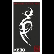 Трафарет Кельтский узор - КБ30