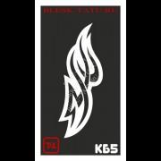 Трафарет Кельтский узор - КБ5