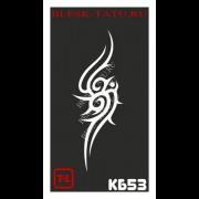 Трафарет Кельтский узор - КБ53