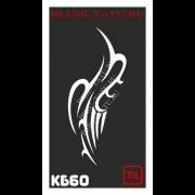 Трафарет Кельтский узор - КБ60