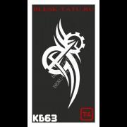 Трафарет Кельтский узор - КБ63
