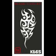 Трафарет Кельтский узор - КБ65