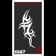 Трафарет Кельтский узор - КБ67