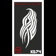 Трафарет Кельтский узор - КБ74