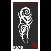 Трафарет Кельтский узор - КБ76