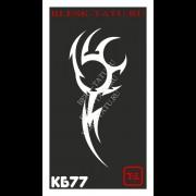 Трафарет Кельтский узор - КБ77