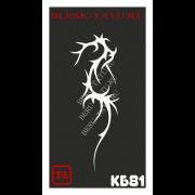 Трафарет Кельтский узор - КБ81