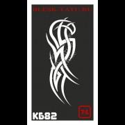 Трафарет Кельтский узор - КБ82