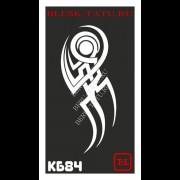 Трафарет Кельтский узор - КБ84