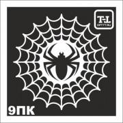 Трафарет ПАУТИНА 9ПК от 8х8 сантиметров