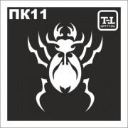 Трафарет ПАУК ПК11