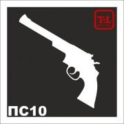 Трафарет Пистолет ПС10