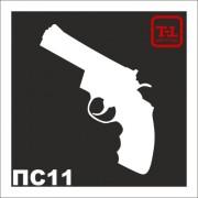 Трафарет Пистолет ПС11
