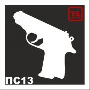 Трафарет Пистолет ПС13