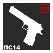 Трафарет Пистолет ПС14
