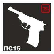 Трафарет Пистолет ПС15
