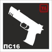 Трафарет Пистолет ПС16