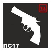 Трафарет Пистолет ПС17
