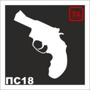 Трафарет Пистолет ПС18
