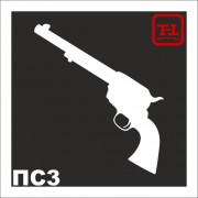 Трафарет Пистолет ПС3