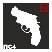 Трафарет Пистолет ПС4