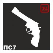 Трафарет Пистолет ПС7
