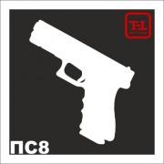 Трафарет Пистолет ПС8