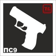 Трафарет Пистолет ПС9