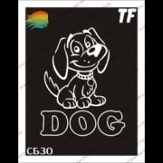 "Трафарет СБ30 ""DOG"""