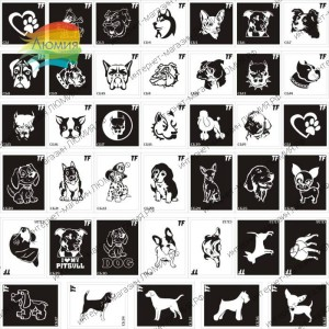 Собачки 40 трафаретов трёхслойных