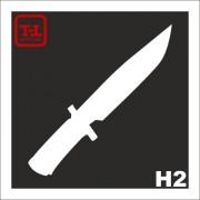 Трафарет Нож Н2