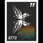 Трафарет БТ72