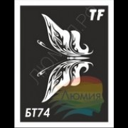 Трафарет БТ74