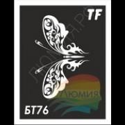 Трафарет БТ76